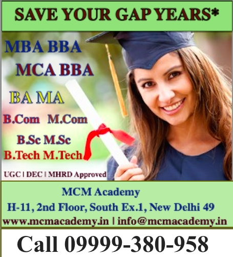 Degree in One Year One Single Sitting Graduation Course in India