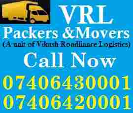 http://packersmoversbangalore.agarwal-packers-movers.com @ Bangalore Packers and Movers